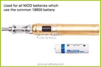2014 best vapor mod rechargeable battery 18650 2013 new 1300maH battery