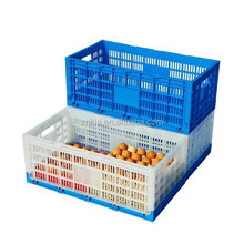 Plastic mesh type egg moving use crate