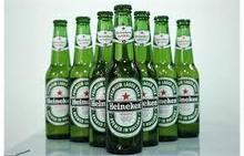 Dutch Hein Beer for sale