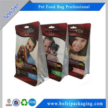 Wholesale High Quality Packaging Printing
