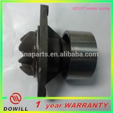 La alta calidad motor 6D107 bomba de agua para piezas de repuesto