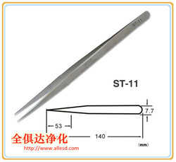 Wholesale ST-10 High Precision Antistatic Stainless Tweezers