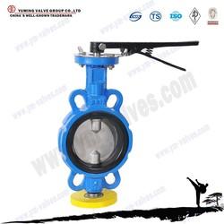 Cast iron butterfly valve DN150