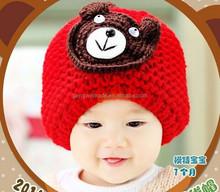 Kids Baby Hats Caps Pretty New Hat Baby