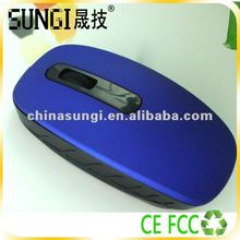 2012 Shenzhen cheapest Computer rubber mouse