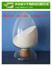 Pure l-arginine powder , high quality 99% L-Arginine base, CAS 74-79-3
