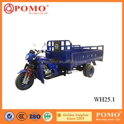 China Popular Heavy Load Water Cooled Cargo 250cc Tricycle Motorcycle
