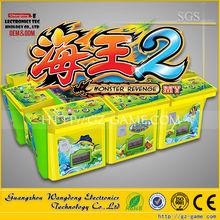 IGS Arcade machine /outlet shooting fish game/fishing hunter Ocean King 2