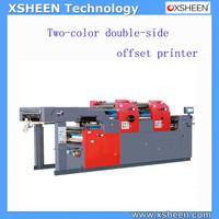 offset litho printing machine,cpc offset printing machine,cheap offset printing machine