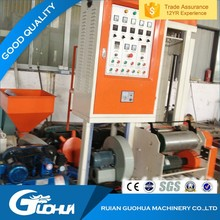 Professional Manufacture super quality blowing machine of plastic