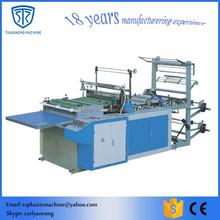 Side Sealing and Cutting Bag Making Machine Price