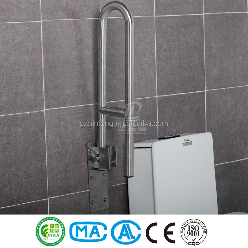 304 Ss Toilet Lift Up Grip Bar Buy Handicap Toilet Grab Bars Bathroom Holdi