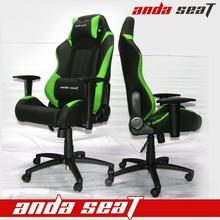 Green Chair Lounge Chair Zero Gravity Office Chair Wholesale