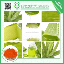 Low Cost High Quality herbal extract/cosmetic industry