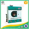 Commercial cleaning dryer machine for laundry shop