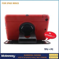 Cute matte surface pc case for ipad mini