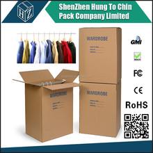 Double Wall Wardrobe Box Kit