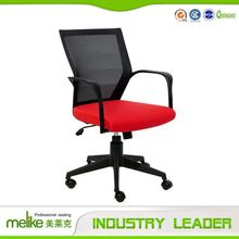 Reclining Best Price Computer Chair Foot Rest