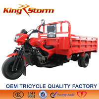 China cheap new design heavy load 300cc water cooling three wheel cargo tricycle for sale