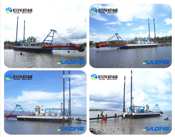 JULONG 8 inch 100 m3/hr sand dredge