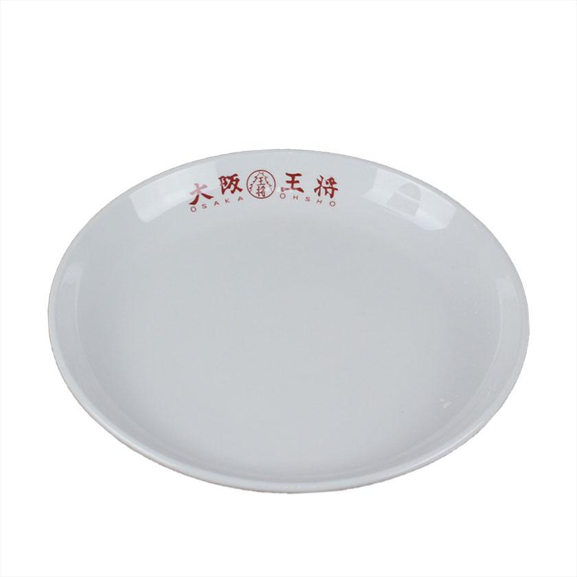 Bán buôn Melamine bữa ăn tối china tấm trẻ em tấm đúc sắt
