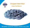 /product-gs/chopped-steel-wool-brake-pads-brake-linner-copper-fiber-factory-509565972.html