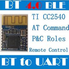 Hot selling bluetooth module audio made in China
