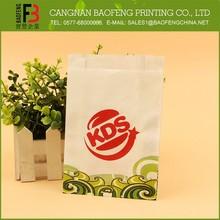 Best Price Hot Selling Paper Bags Flour Packaging