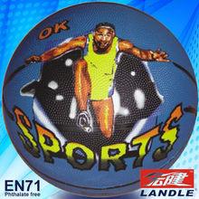 High quality 2013 basketball with basket