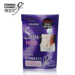 oem chummy femininie lavender sleep weight losing nature slim patch