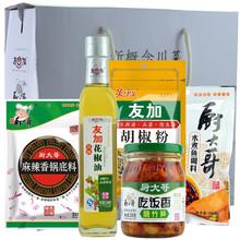 youjia black pepper powder