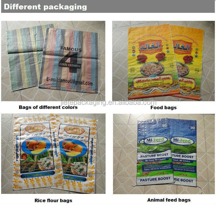 FLOUR BAG pp woven sack. pp woven pouch, pp sack,pp woven bag; bopp laminated pp woven bag