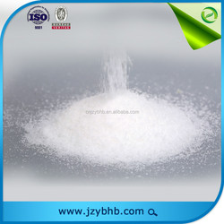 China Manufacturing Industrial Chemicals Polyacrylamide