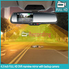 germid 4.3'' LCD auto-dimming rearview mirror with car DVR monitor