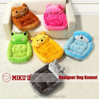 New Small MOQ Wholesale High Quality Comfortable Durable Various Fabric Animals Pet Dog Bed