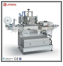 Roll to roll silk screen tape printing machine / Printing press for garment label JDZ-1030