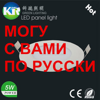 panle led 5W 430lm Warm and Pure white