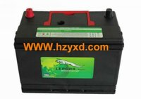 N70Z 12V/75AH Car Battery Distributor
