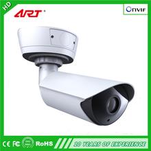 1.3MP 960P Night Vision IP Camera POE ART New Style Unique Design