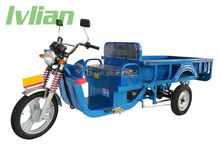The high quality and best priceelectric passenger tricycle three wheel scooter for india