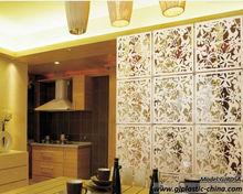 White Screen & Room divider