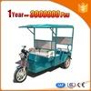 Brand new three wheel bajaj passenger tricycles for wholesales