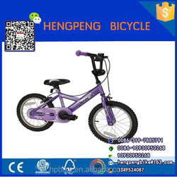 12 16 20 inch cheap kids bike/baby cycle /children bicycle for sale