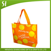 Hot sale pp laminated non woven bag for advertising