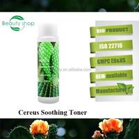 Cactus mild glow moisturizing toner face moisture soothing spray