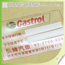 Custom Window Clings Label Printing Clear Waterproof Removable Electrostatic Vinyl Sticker