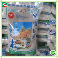 Food packaging PP woven bag for flour and rice