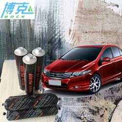 car windshield polyurethane sealant