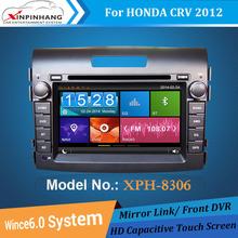 8'' HD digital in-dash Car dvd gps player for Honda CRV 2012 with IPOD, TV, radio, bluetooth