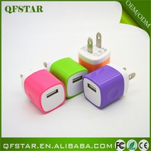 High quality new type colorful mini usb charger for iphone charger